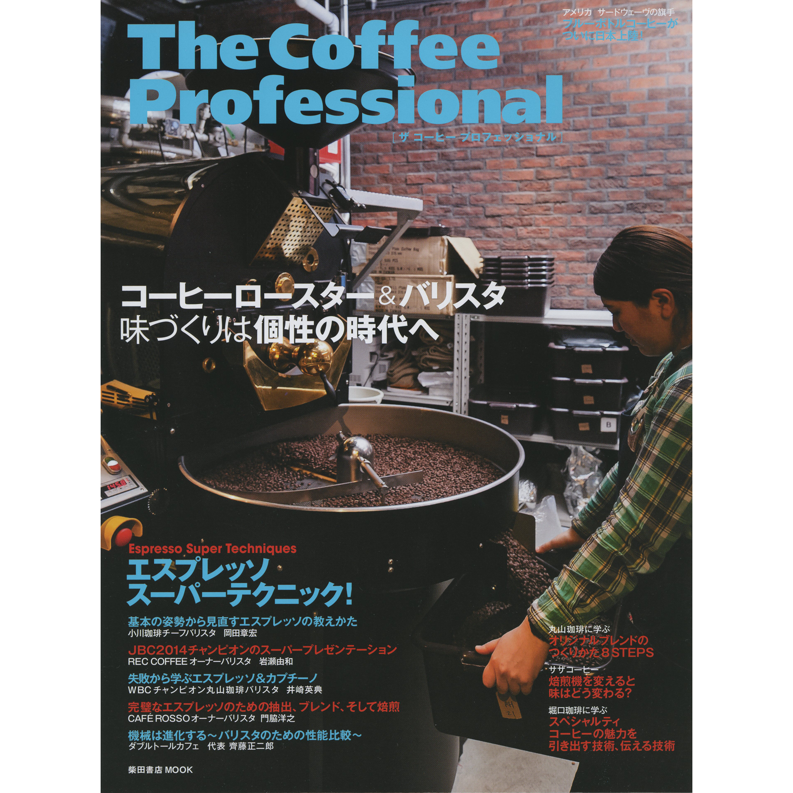 The Coffee Professional